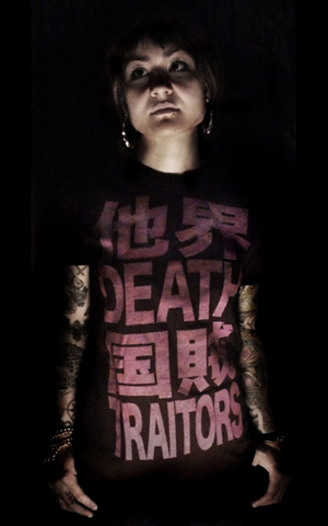 Death Traitors - Fall / Winter 2008 - Worldwide Death Girls Tee